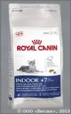 Роял Канин для кошек от 7 до 12 лет, Живущих в помещении (493015 Royal Canin Indoor +7), уп. 1,5 кг