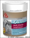 8 � 1 �������������� ��� ����� ������ ����� (8 in 1 Excel Multi Vitamin Small Breed), ����� 70 ���.