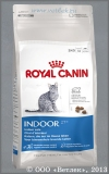 Роял Канин для кошек от 1 до 7 лет, Живущих в помещении (491020 Royal Canin Indoor 27), уп. 2 кг
