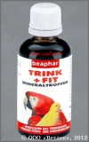 ������ �������� ��� ���� (Beaphar Trink & Fit Birds), ��. 50 ��