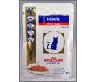 ���� ����� ����� ��� ����� ��� ����������� �������� ��������������� (Veterinary Diet Feline Renal S/O), ��������, ��. 85 � (����)
