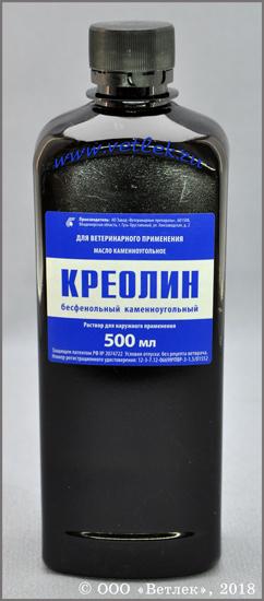 водной эмульсии Креолина