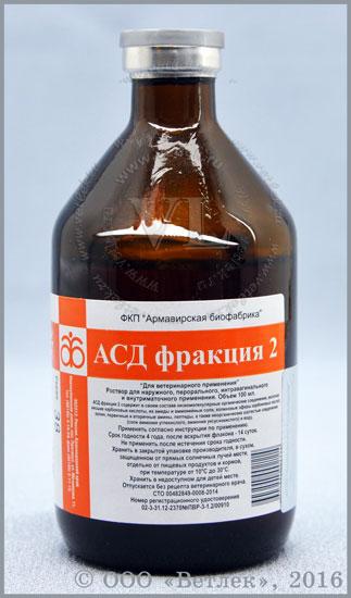 рубашку при грудном вскармливании можно пить асд группу ВКонтакте можно