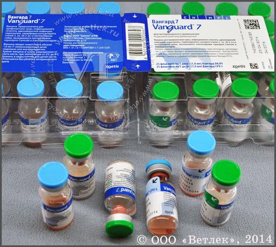 Вангард-7, 2 фл. (1 доза)