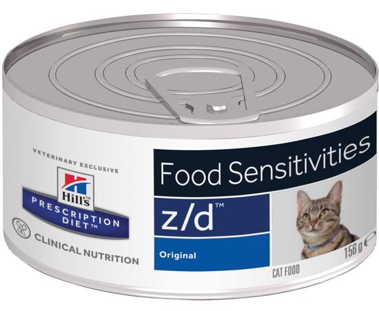 пищевая аллергия у кошек лечение