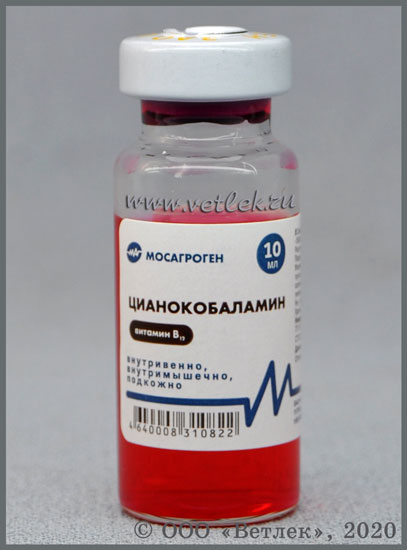 Цианокобаламин фото