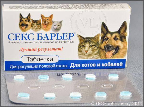Форма выпуска: Упаковка 10 таблеток Показания к применению