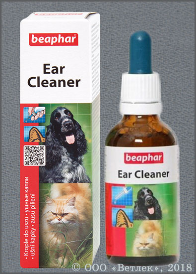 капли для снятия ушной боли