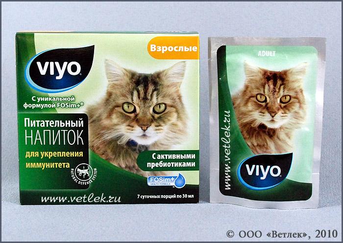http://www.vetlek.ru/img/shop/items/fs_00005443.jpg