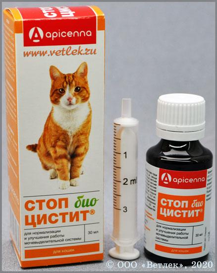 СТОП-ЦИСТИТ суспензия 30 мл при воспалительно-инфекционных заболеваниях мочевыводящих путей и МКБ у кошек.