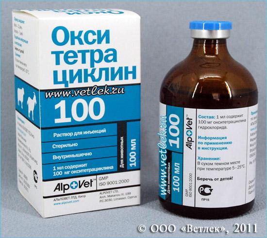 Противомикробные препараты в ветеринарном интернет-магазине ...
