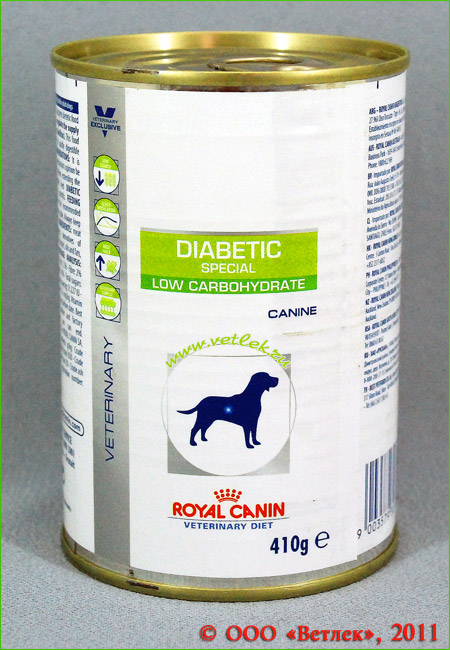 Есть ли таблетки для собак при диабете