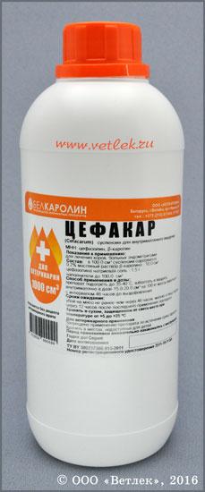 synopen mast инструкция на русском