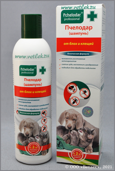 Корм Проплан для стерилизованных кошек и кастрированных