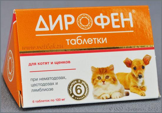 Противопаразитарные средства (Антигельминтики ...