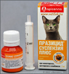 Празицид суспензия Плюс для кошек, фл. 7 мл