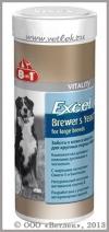 8 в 1 Бреверс Витамины с пивными дрожжами для крупных собак (8 in 1 Excel Brewers Yeast 109525), банка 80 таб.