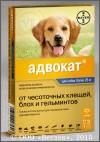 Адвокат для собак массой от 25 до 40 кг, уп. 3 пипетки по 4 мл
