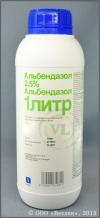 Альбендазол суспензия 2,5 %, фл. 1 л