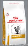 Роял Канин Диета для кошек при лечении и профилактике Мочекаменной болезни (726004/1043 Veterinary Diet Feline Urinary S/O LP34),  уп. 400 г