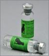 Витакан С сыворотка, фл. 3 мл (1 доза)