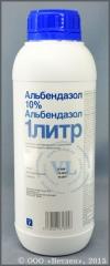 Альбендазол суспензия 10 %, фл. 1 л