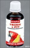 Беафар Витамины для птиц (Beaphar Trink & Fit Birds), фл. 50 мл