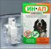 ИН-АП комплекс для собак весом от 10 до 20 кг, фл. 2 мл
