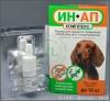 ИН-АП комплекс для собак весом до 10 кг и щенков, фл. 1 мл