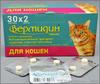 Вермидин таблетки для кошек, уп. 2 таб.