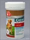 8 в 1 Кальциум, Кальций для щенков и собак (8 in 1 Excel Calcium), банка 155 таб.