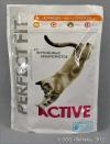Перфект Фит для активных кошек с Курицей (Perfect Fit active), уп. 190 г