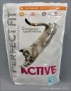 Перфект Фит для активных кошек с Курицей (Perfect Fit active), уп. 750 г