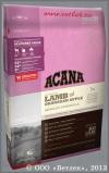 АКАНА Гипоалергенный корм для собак с мясом ягненка и яблоком (Acana Lamb & Okanagan Apple), уп. 2 кг