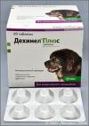 Дехинел Плюс для собак крупных пород, 1 таб.