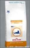 Роял Канин Диета для котов и кошек старше 7 лет (748015 Senior Consult Stage 2), уп. 1,5 кг