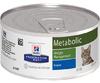 Хиллс Лечебный корм для кошек при ожирении, Коррекция веса (Hill