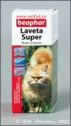 Беафар Лавета Супер Витамины для шерсти кошкам (Beaphar Laveta Super For Cats), фл. 50 мл.