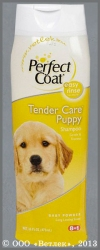 Шампунь «без слез» для щенков с кератином, (8 in 1Tender Care Puppy Shampoo) арт. 6190, фл. 947 мл