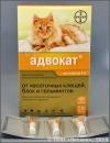 Адвокат для кошек весом до 4 кг, уп. 3 пипетки по 0,4 мл