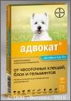 Адвокат для собак массой от 4 до 10 кг, уп. 3 пипетки по 1 мл