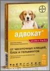 Адвокат для собак массой от 10 до 25 кг, уп. 3 пипетки по 2,5 мл