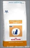 Роял Канин Диета для котов и кошек старше 7 лет (Senior Consult Stage 1), уп. 400 г