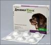 Дехинел Плюс для собак крупных пород, уп. 12 таб.