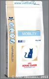 Роял Канин Диета для кошек при заболеваниях опорно-двигательного аппарата (Veterinary Diet Feline Mobility MC28), уп. 2 кг