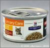 Хиллс Лечебный корм для кошек при профилактике мочекаменной болезни (Hill
