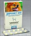 Диронет 200 таблетки для собак мелких пород и щенков, уп. 10 таблеток