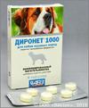 Диронет 1000 таблетки для собак крупных пород, уп. 6 таблеток