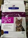 Хиллс Лечебный корм для кошек при заболеваниях щитовидной железы (Hill