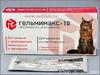 Гельмимакс-10 для кошек, уп. 2 таб
